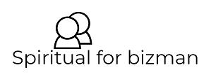 ビジネスマンのためのスピリチュアル